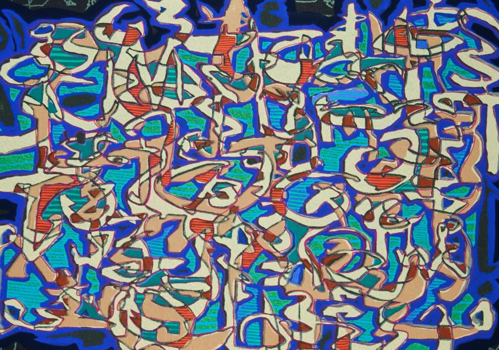Alphabetic Excursions 10